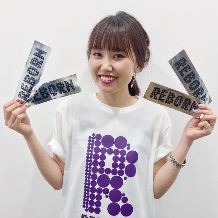 中田 亜沙香