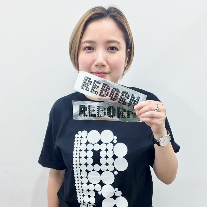 才田 禎子
