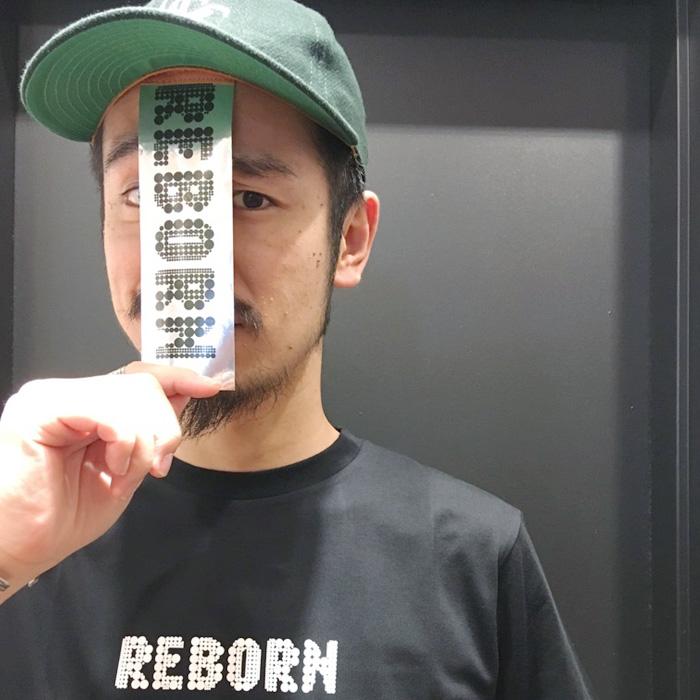 村井 俊一