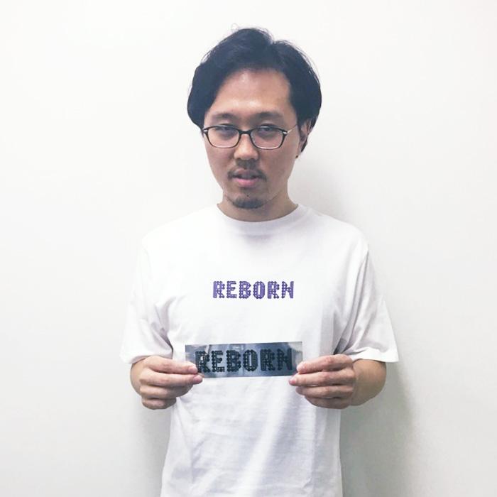 田中 政雄