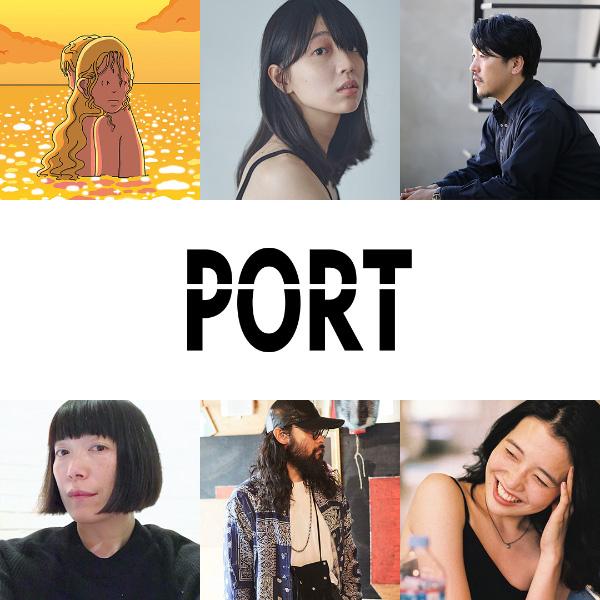 171115_port_thumb