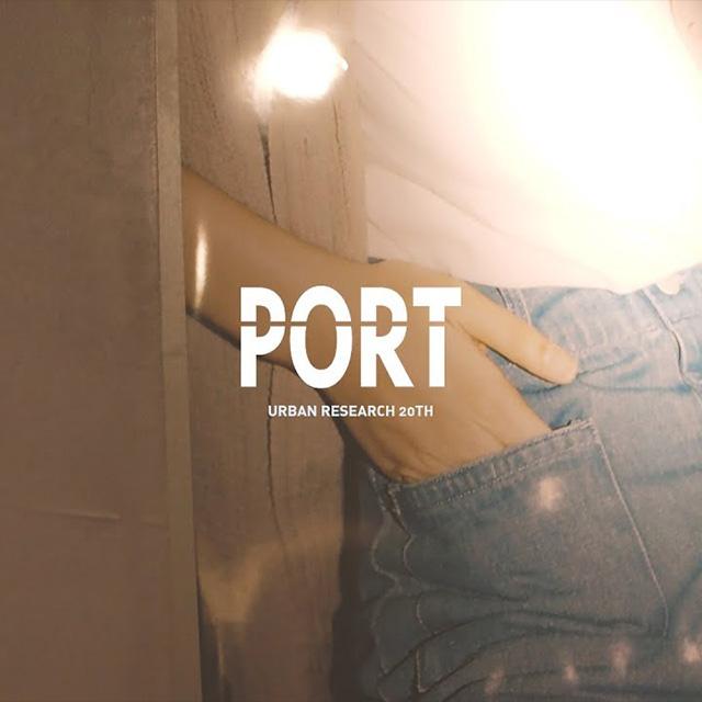 PORT ローンチイベント動画