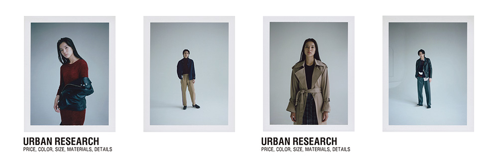 URBAN RESEARCH 2017AW LOOK
