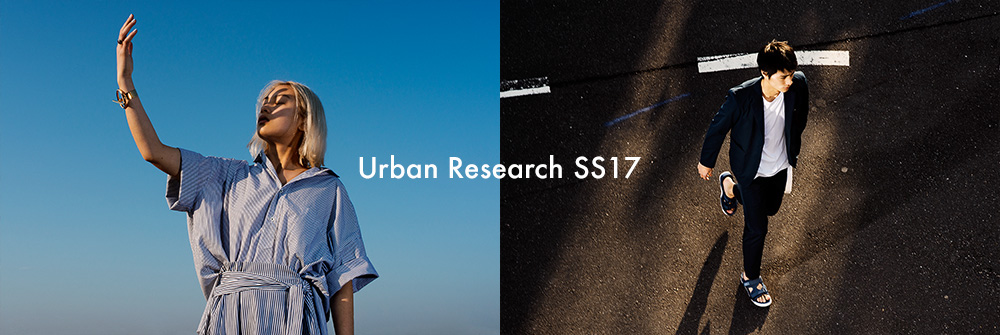 URBANRESEARCH 2017 SS