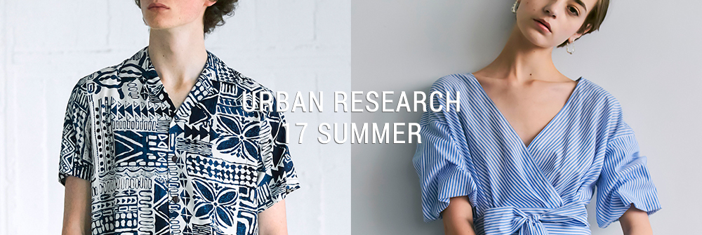 URBANRESEARCH 2017 SUMMER