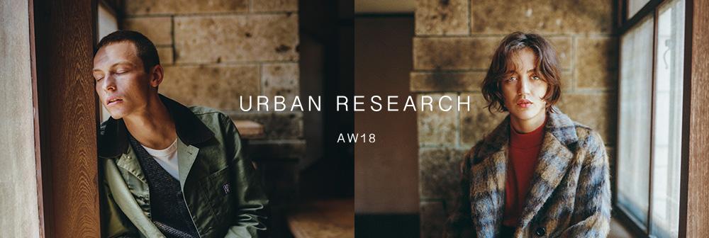 URBAN RESEARCH 2018 AW
