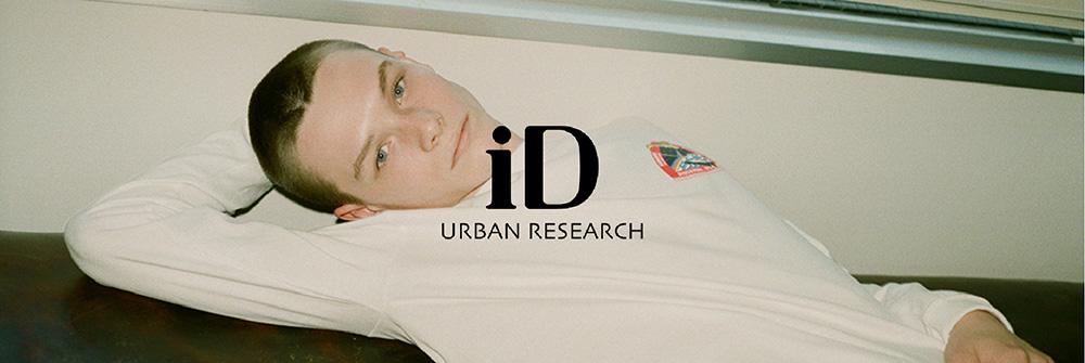 URBAN RESEARCH iD 2018 AUTUMN / WINTER