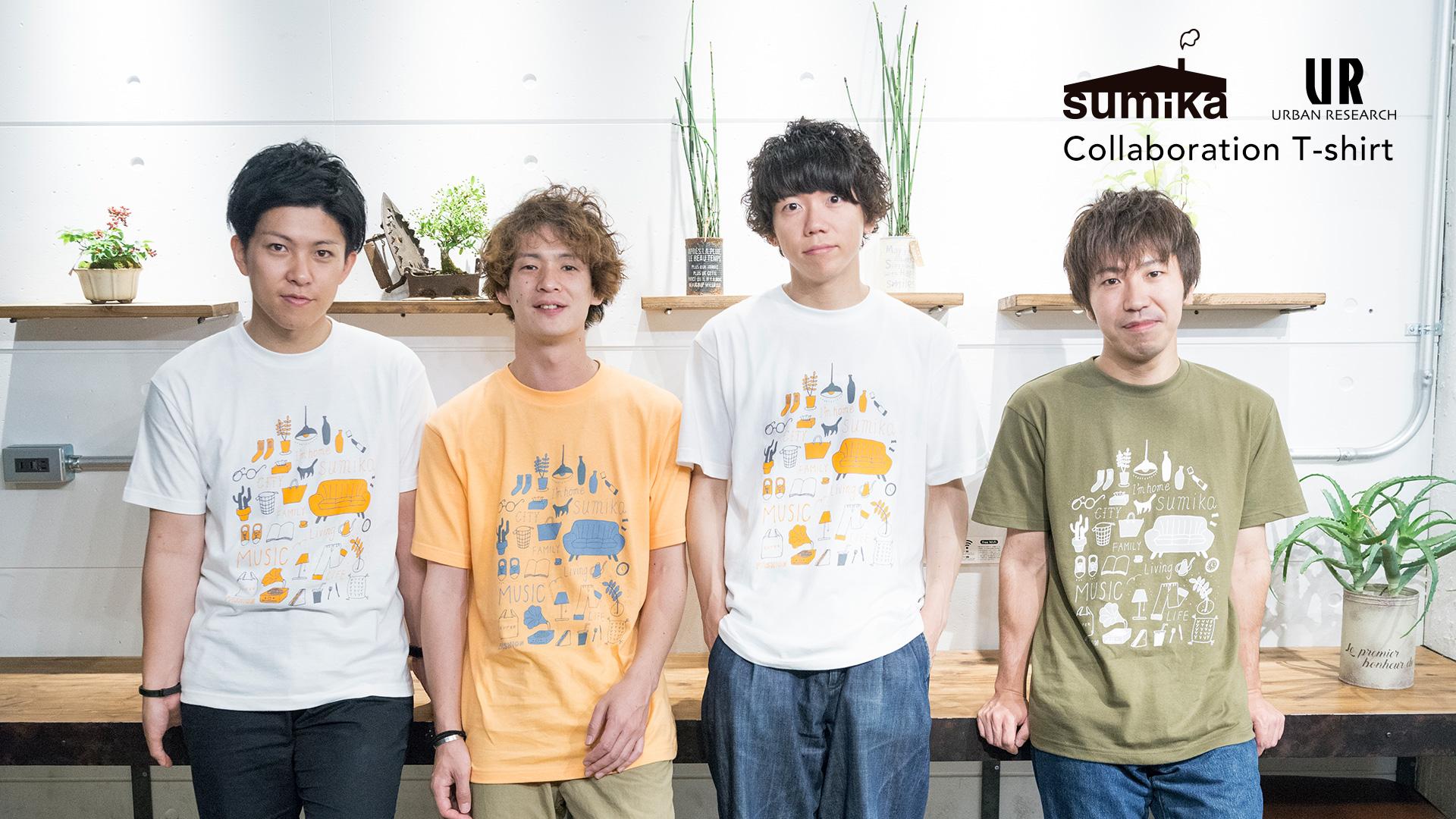 sumika  コラボTシャツ