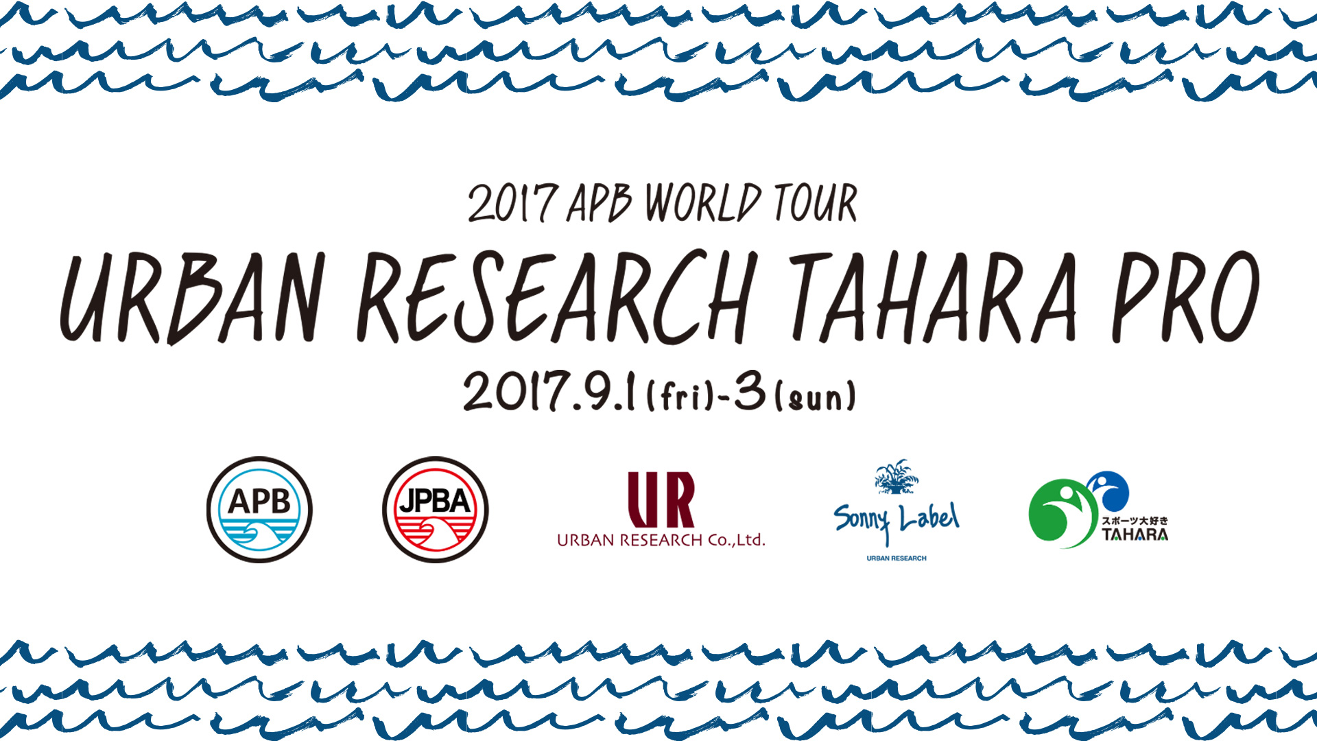 2017 APB WORLD TOUR TAHARA PRO