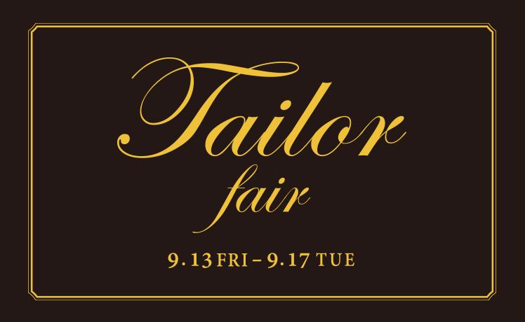 Tailor Fair開催のお知らせ