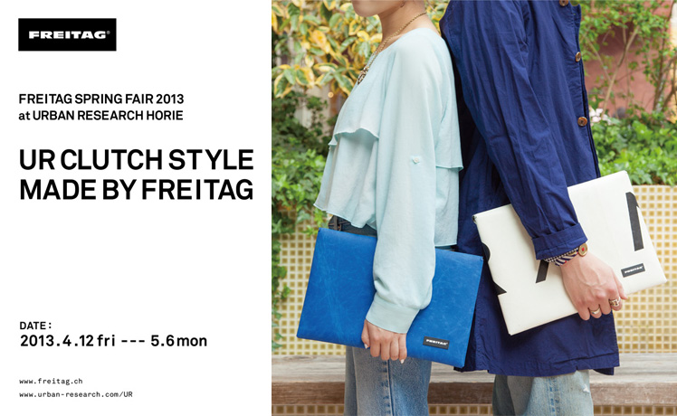 "FREITAG SPRING FAIR 2013 at UR HORIE ""UR CLUTCH STYLE MADE BY FREITAG"""