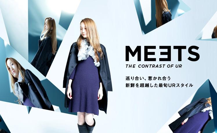 ONLINE STOREにてスペシャルページ「MEETS THE CONTRAST OF UR」公開のお知らせ