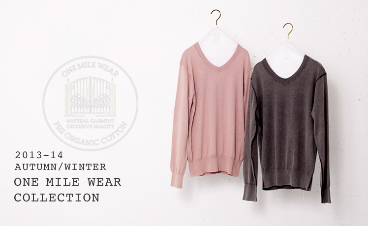 one mile wear 2013-2014 Autumn&Winter collection