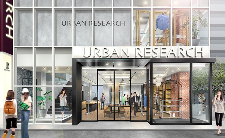 12月7日(土) URBAN RESEARCH 神南店がオープン
