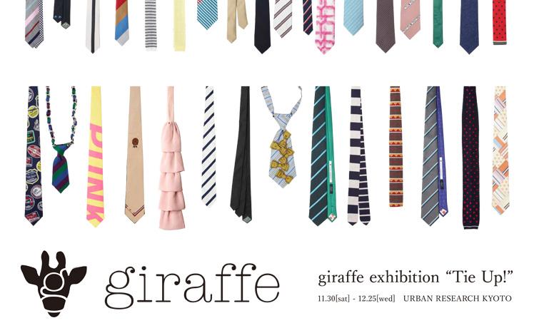 URBAN RESEARCH KYOTOにて giraffe エキシビジョン『Tie Up!』開催!
