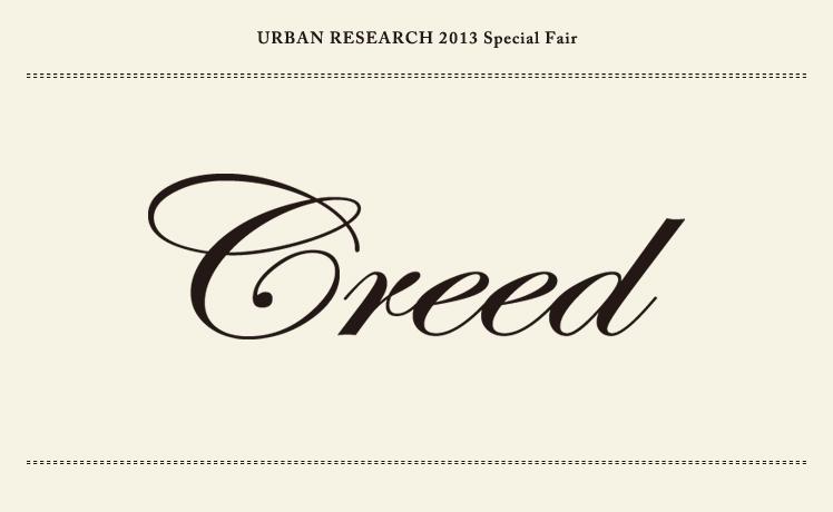 Creed fair開催のお知らせ