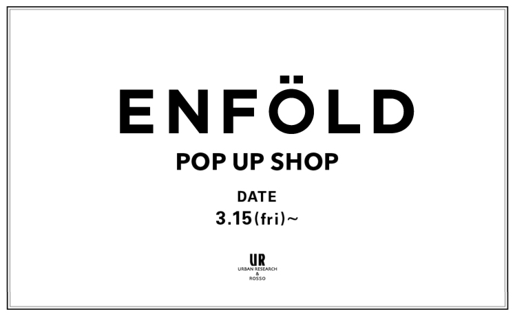 URBAN RESEARCH&ROSSOルミネ有楽町店にて【ENFOLD】 POP UP SHOPを開催