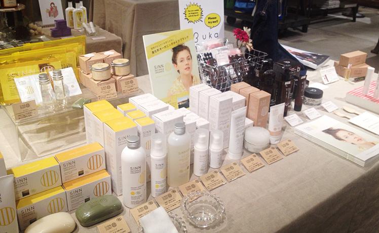 「Enjoy!Cosmetics!」イベントレポート