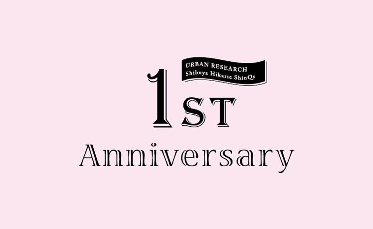 URBAN RESEARCH 渋谷ヒカリエShinQs店 1周年のお知らせ