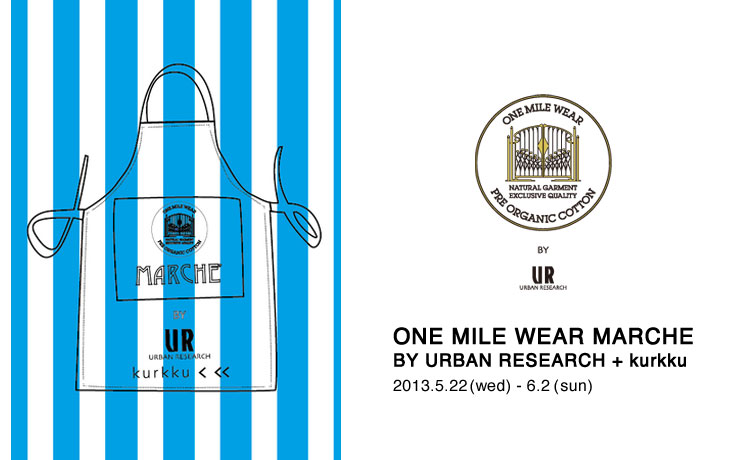 「ONE MILE WEAR MARCHE BY URBAN RESEARCH + kurkku」期間限定ショップがオープン!