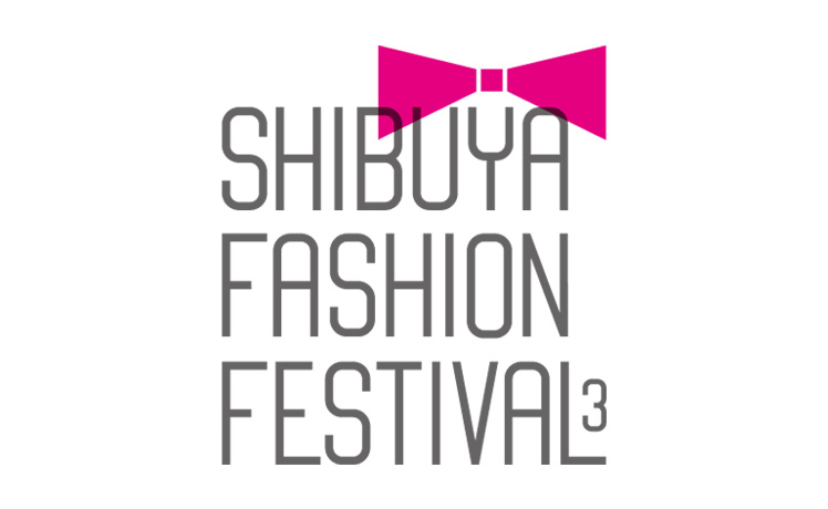 SHIBYA FASHION FESTIVAL開催のお知らせ