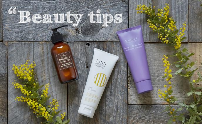 Beauty tips vol.17「自分に合ったクレンジングを見つけよう」