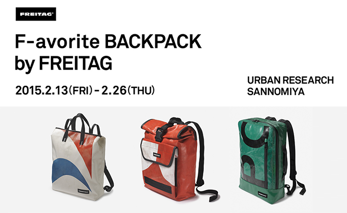F-avorite BACKPACK by FREITAG