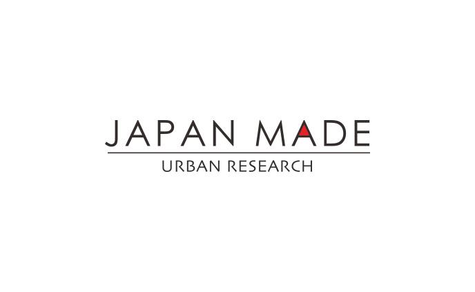 2015年9月11日(金) JAPAN MADE NAGASAKIの第2弾がスタート<br />世界文化遺産・軍艦島をインスピレーションソースとしたプロダクトも