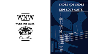 SHOES NOT SHOES by KIDS LOVE GAITE