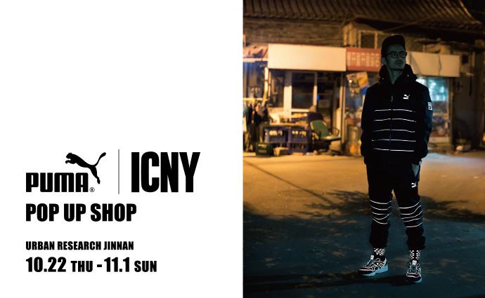 ICNY × PUMA POP UP SHOP