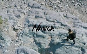 NANGA × URBAN RESEARCH iD<br />AURORA 3LAYER HALF DOWN JACKET