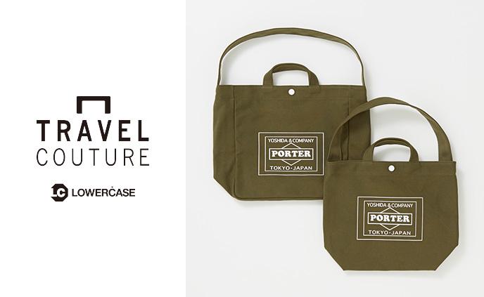 人気キャンバストートバッグの新色を、URBAN RESEARCH ららぽーとEXPOCITY店とURBAN RESEARCH ONLINE STOREにて先行発売