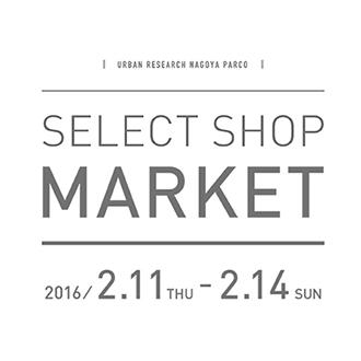 【最大70%OFF】<br>名古屋パルコ9F クレストンホテルにて「SELECT SHOP MARKET」開催のお知らせ