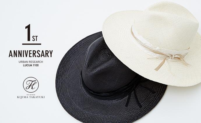URBAN RESEARCH ルクア イーレ店 1周年イベントのお知らせ