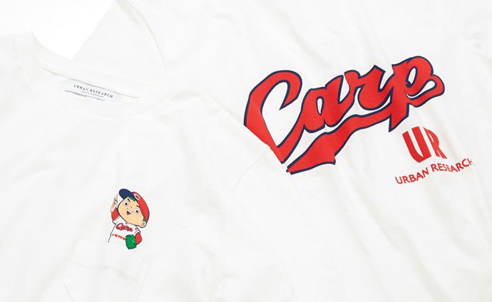 URBAN RESEARCH 広島パルコ店限定発売<br />広島東洋カープとコラボしたTシャツをリリース