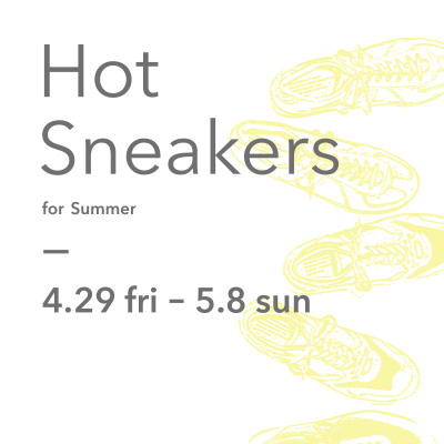 Hot Sneakers for Summer