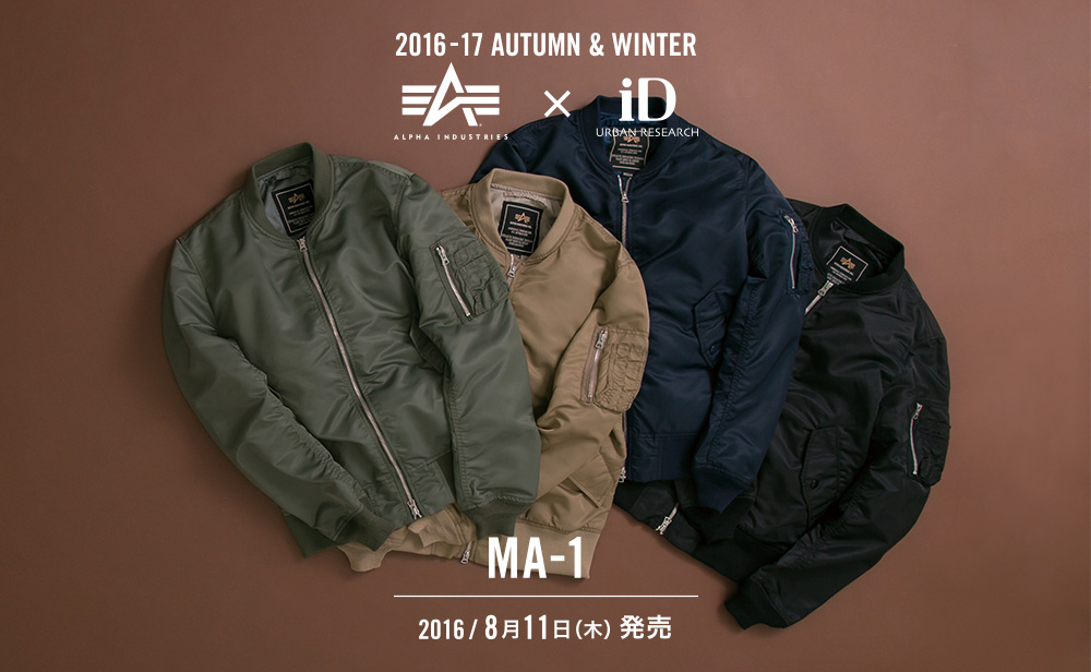 ALPHA INDUSTRIES × URBAN RESEARCH iD