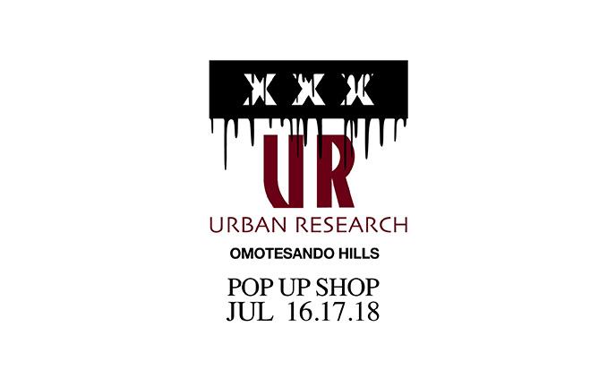 【3日間限定】<br>アーバンリサーチ 表参道ヒルズ店にてGOD SELECTION XXXのPOP UP SHOPを開催