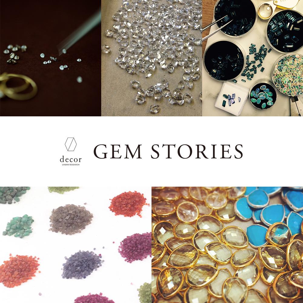 GEM STORIES