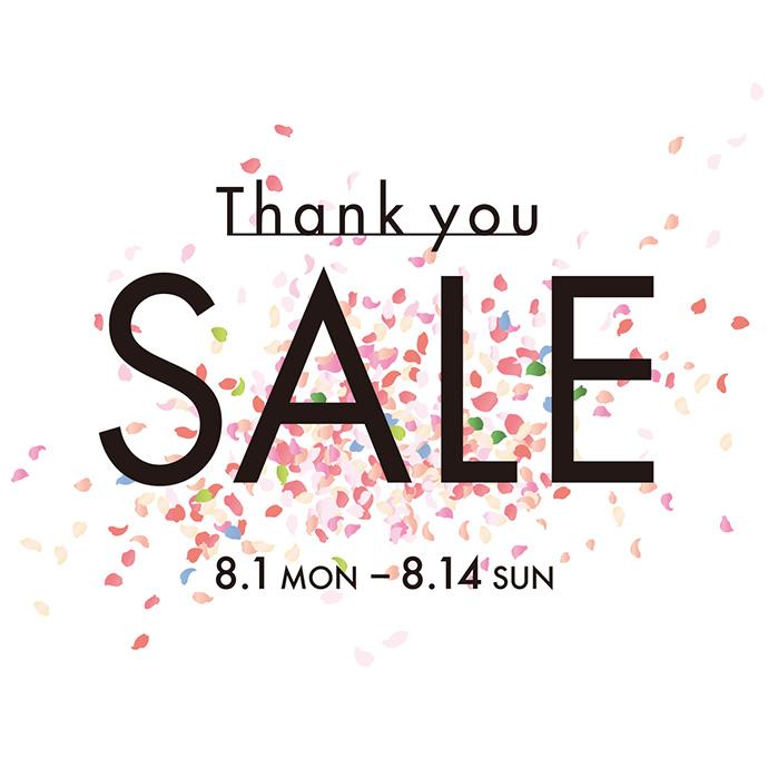 アーバンリサーチ 梅田エスト店「店内SALE商品レジにてさらに30%OFF」