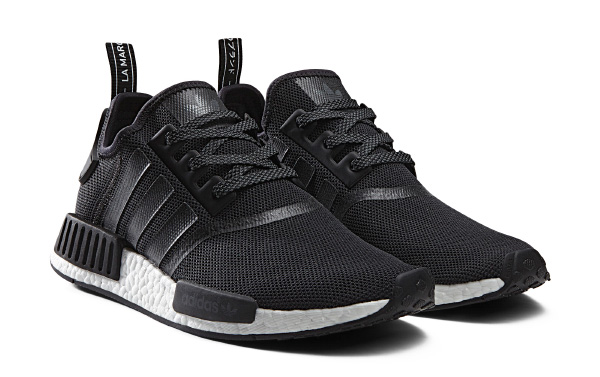 NMD_R1 REFLECTIVE PACK