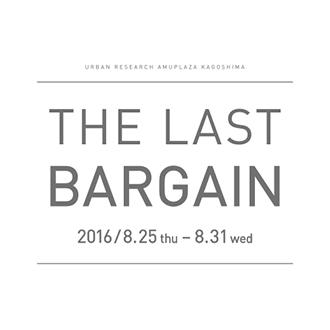 アミュプラザ鹿児島「THE LAST BARGAIN」開催
