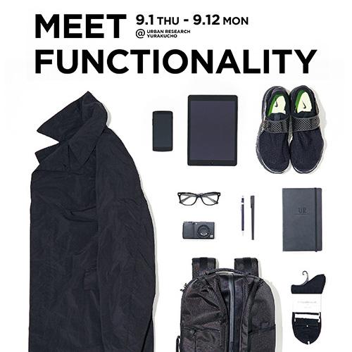ルミネ有楽町にて期間限定ショップ「Meet functionality」をオープン