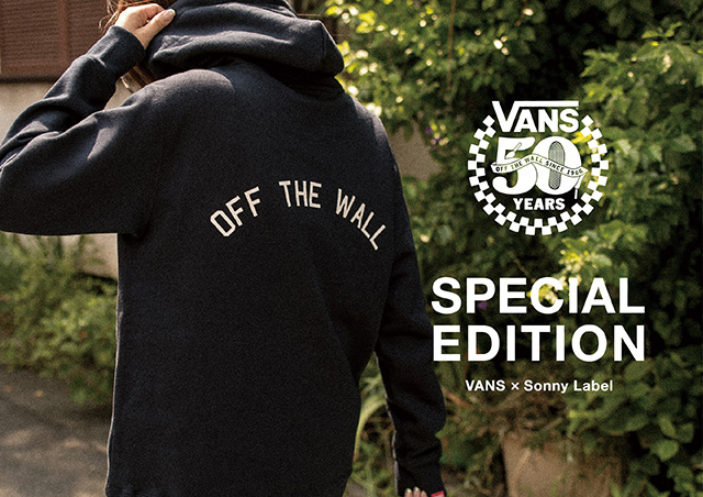 VANS POP UP SHOP