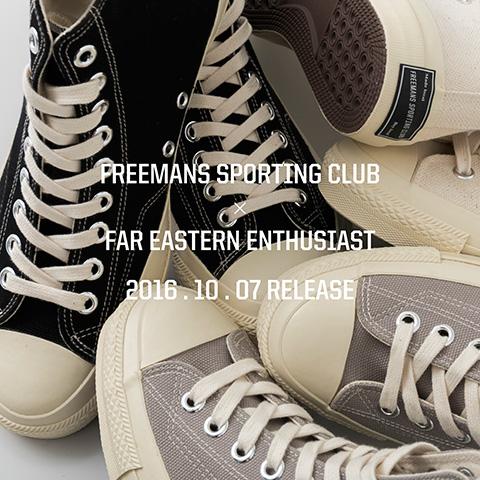 FREEMANS SPORTING CLUB × FAR EASTERN ENTHUSIAST <br />VINTAGE HI SHOES