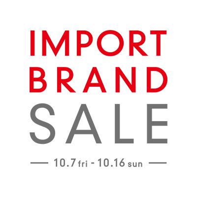 【MAX 70%OFF】<br />アーバンリサーチがセレクトしたブランド商品のみを展開するスペシャルなセールを開催