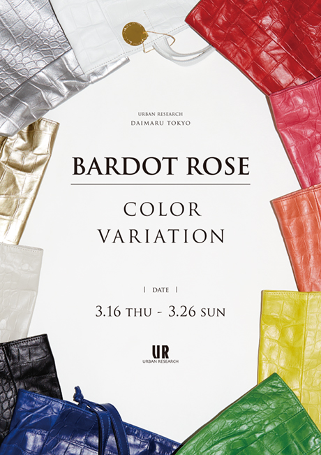 BARDOT ROSE COLOR VARIATION
