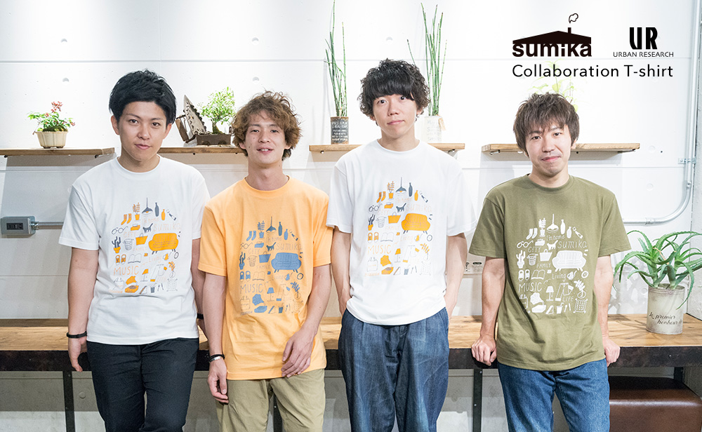 sumika × URBAN RESEARCH Collaboration T-shirt