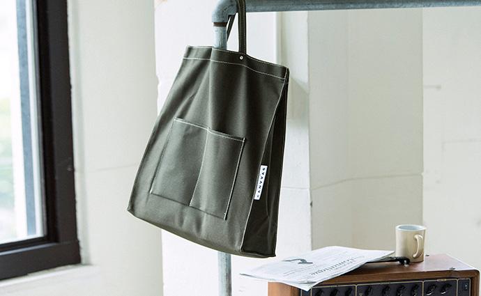 "MAISON CANVVAS <br>""Custom your bag embroidered"""