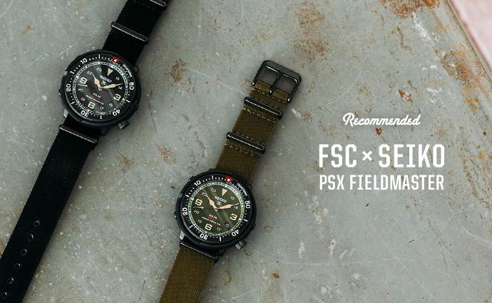 Seiko Prospex Fieldmaster <br>LOWERCASE Limited Edition FREEMANS SPORTING CLUB Exclusive Model